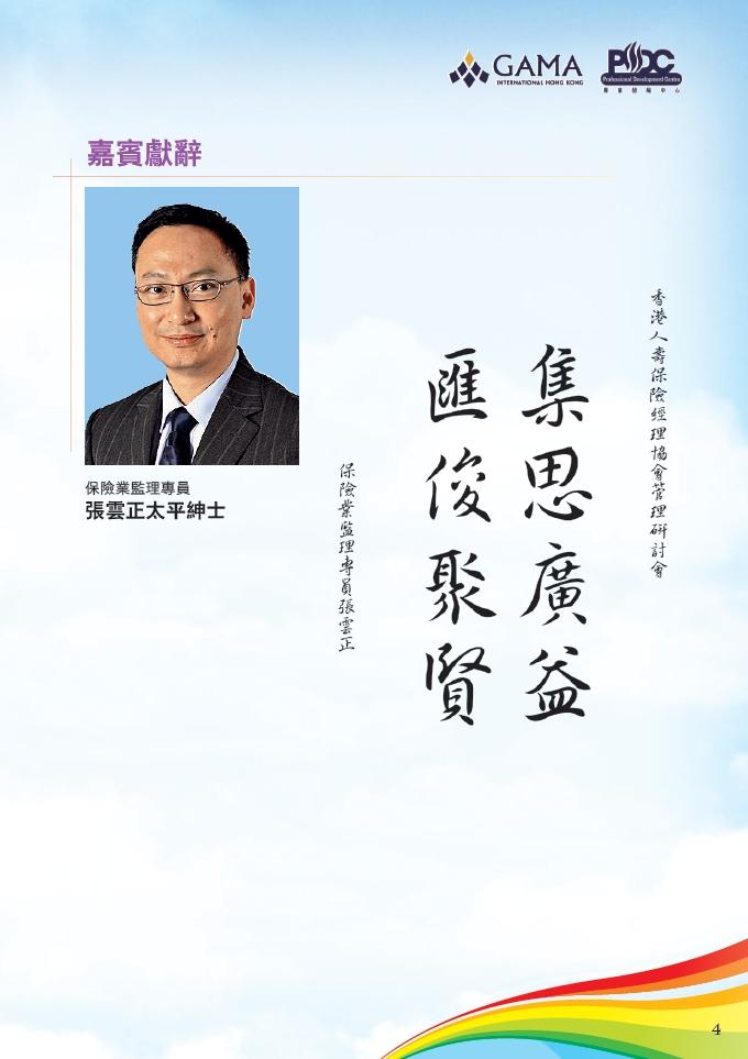 2009_02