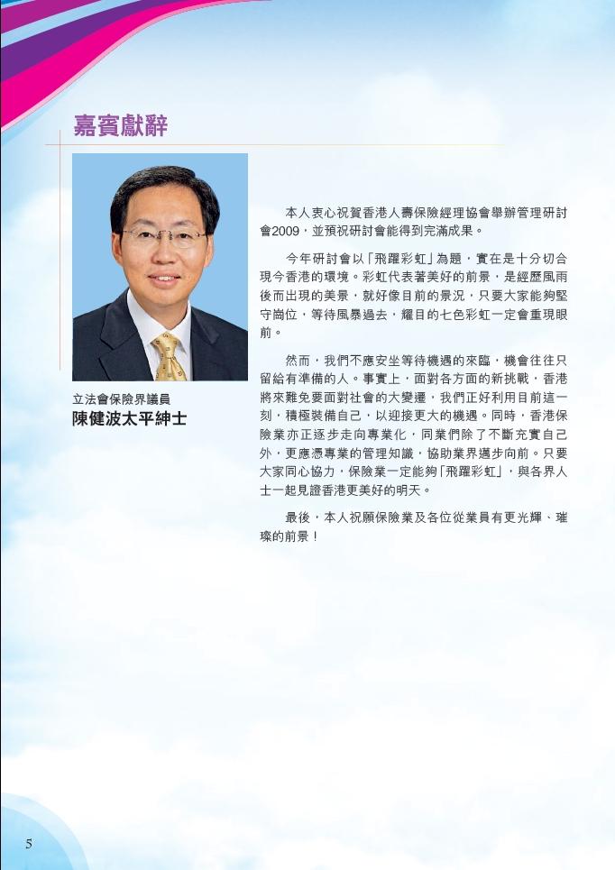 2009_03