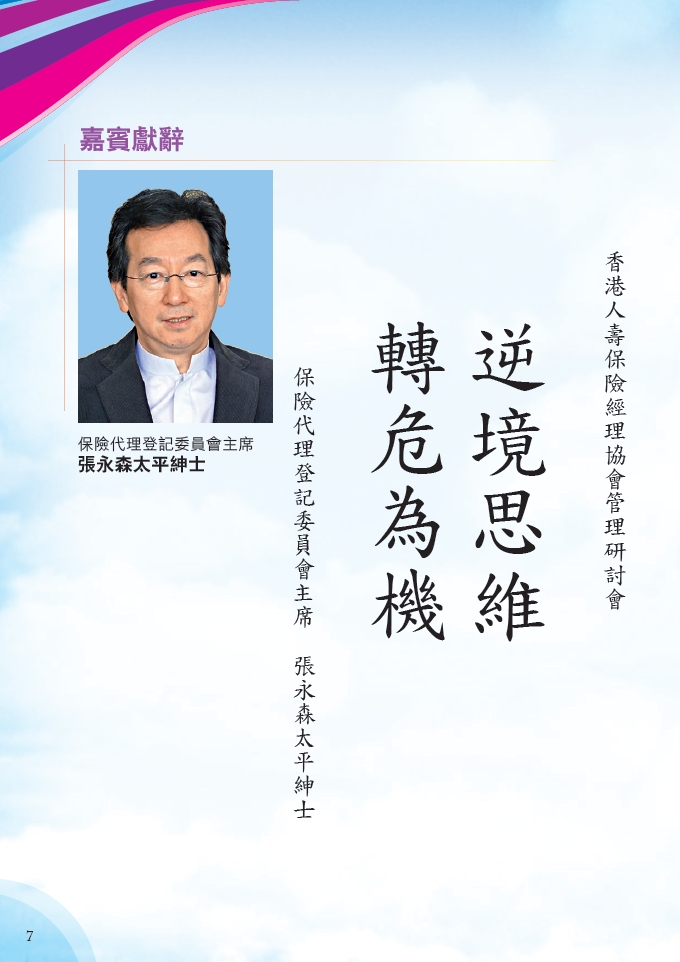 2009_05