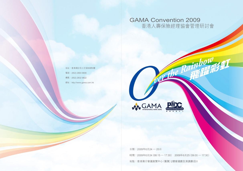 Con2009