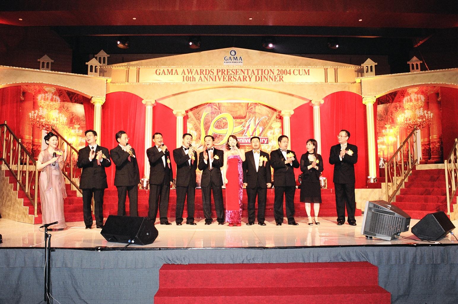 Awards2004