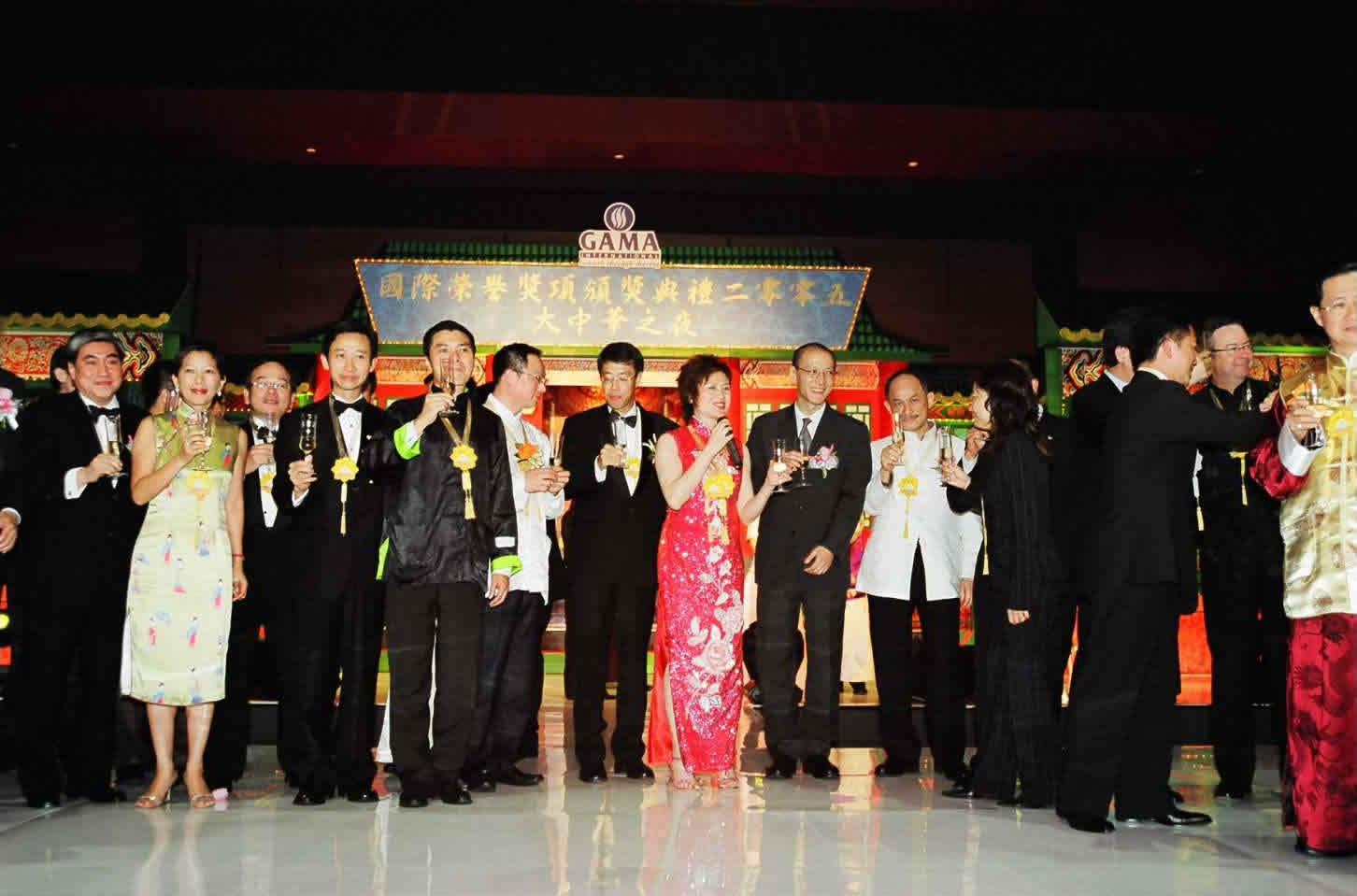 Awards2005