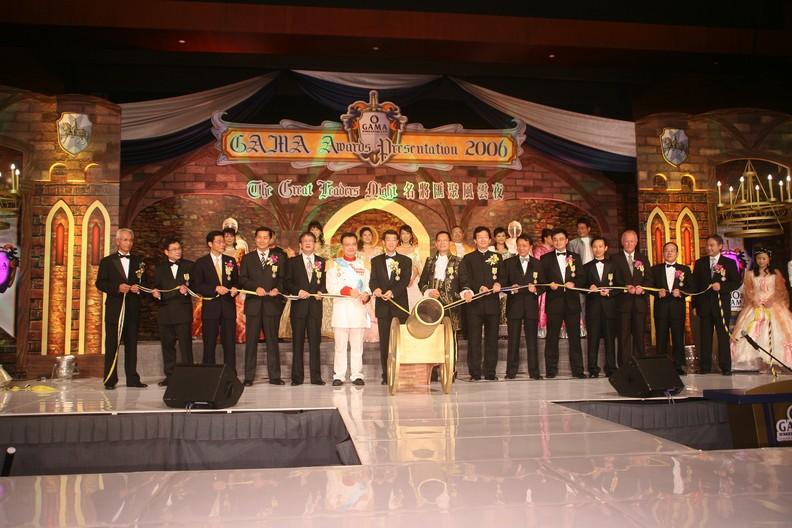 Awards2006