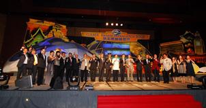 Awards2007