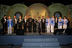 Awards2008