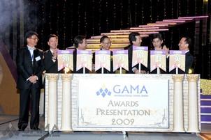 Awards2009