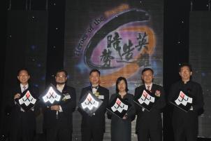 Awards2010
