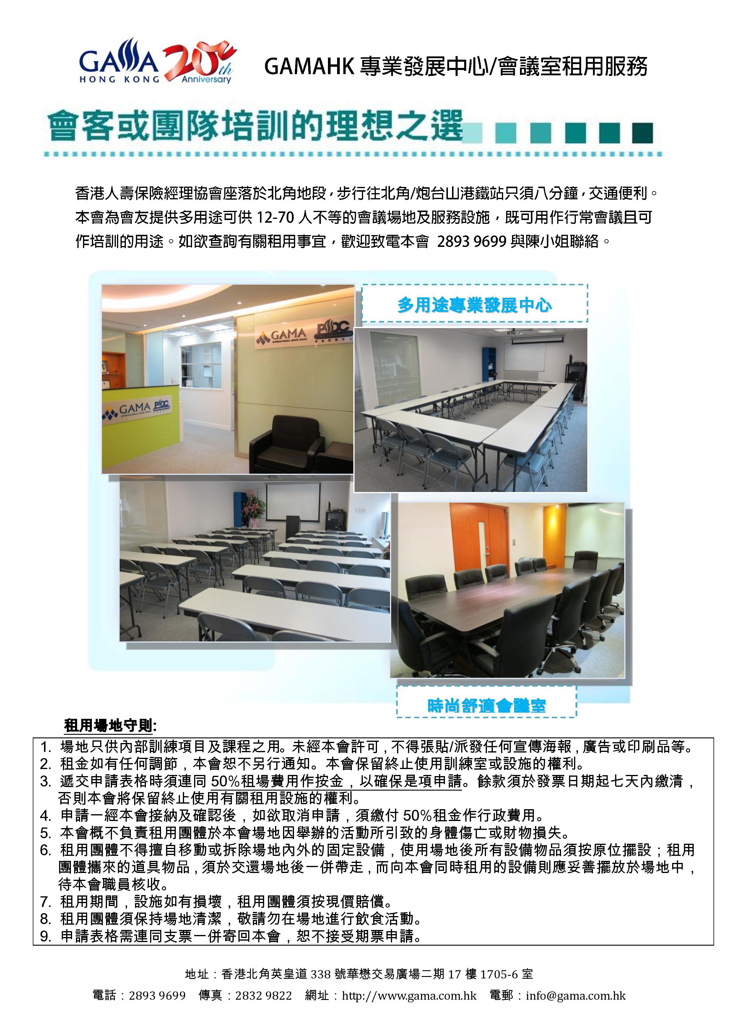 Enrollment form (front)
