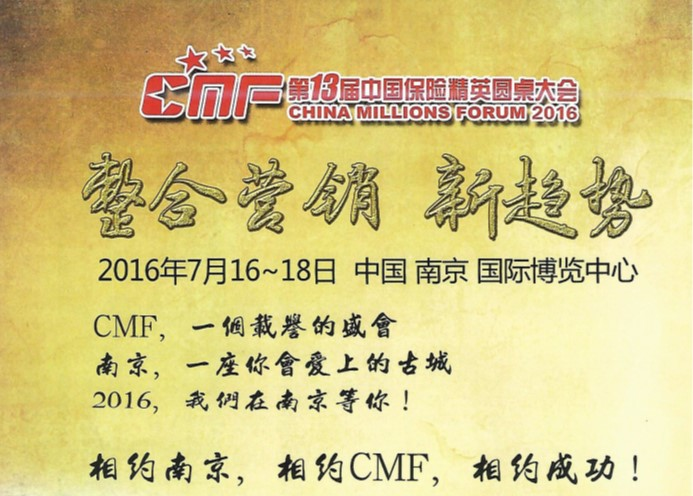 CMF cover