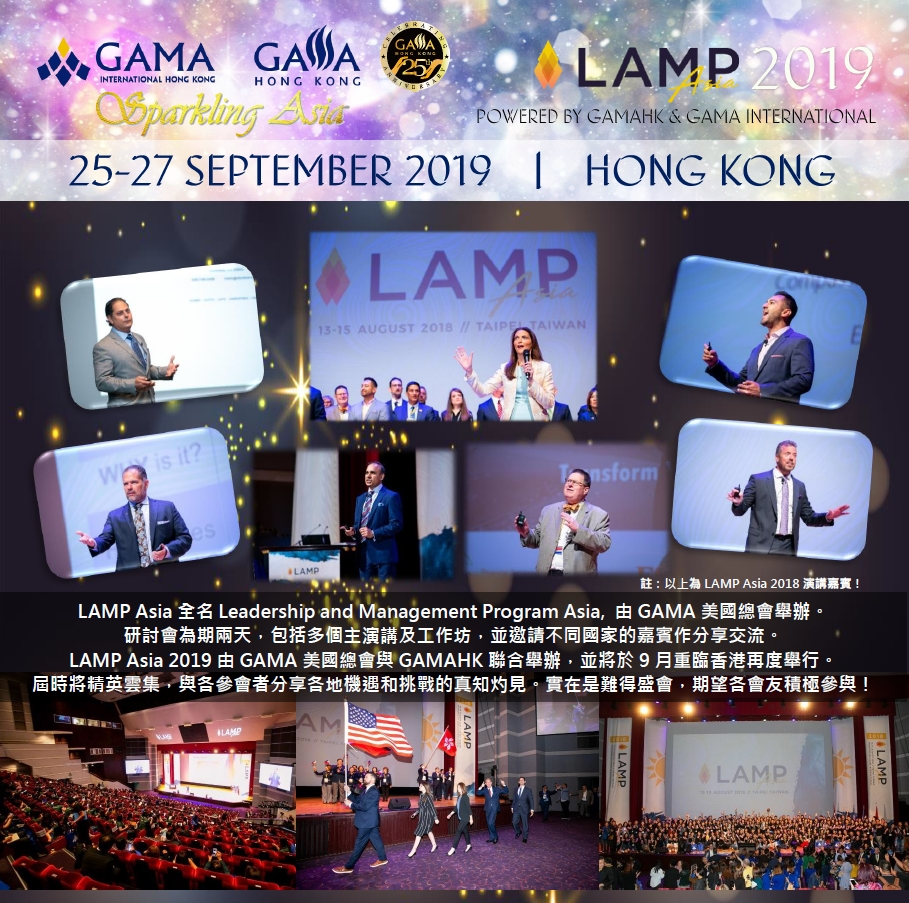 LAMP WEB