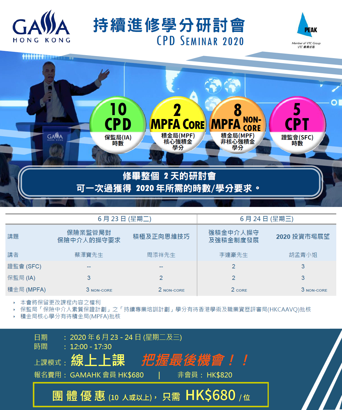 CPD_Information