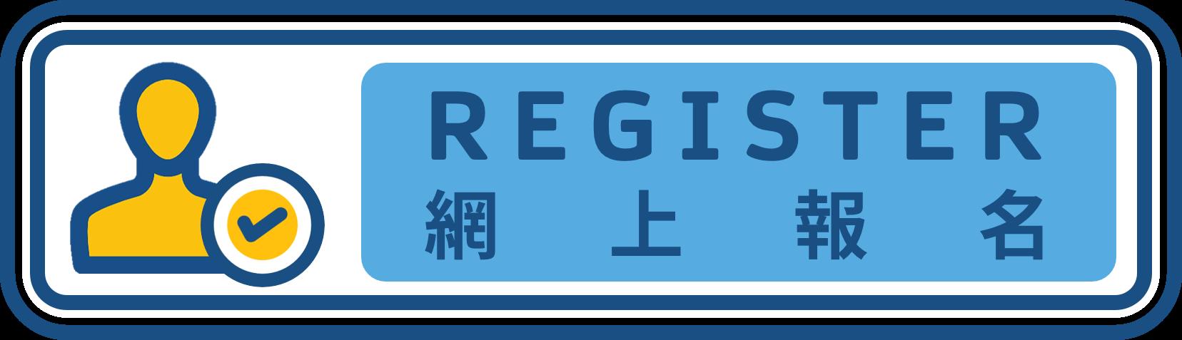Button_Register