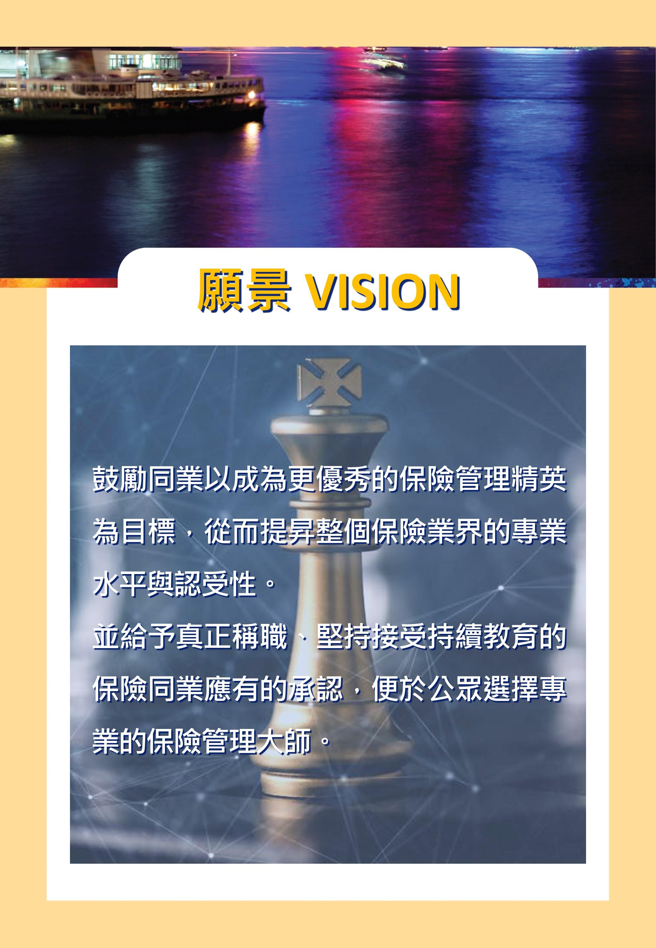 MIM V2_page2