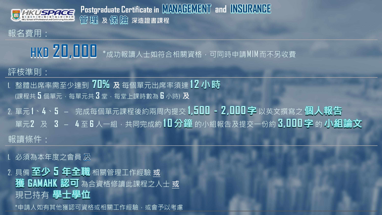 20211008 PgC_in_MI_Gen_V1_9
